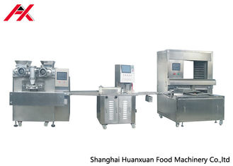 China 6kw PLC Control Moon Cake Production Line Automatic Trays Arranging 20-300g Weight Range supplier