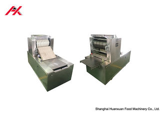 100-200kg/H Capacity Bakery Biscuit Machine Soft Biscuit Forming Machine