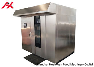 China 15-30min Baking Time 64 Tray Bakery Rotary Oven For Bread Usage 4.2kw Power supplier
