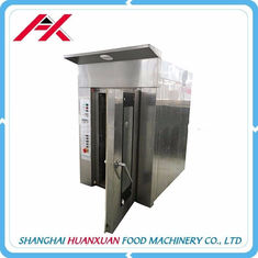 China Customized Bakery Rotary Oven For Biscuit / Bread / Cake One Year Warranty supplier