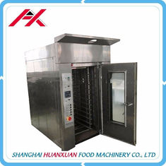 China 16 Trays Automatic Energy Saving Bakery Rotary Oven Stainless Steel Body supplier