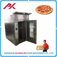 China Pizza Bakery Rotary Oven High Heating Efficiency 2100*1600*2500mm supplier