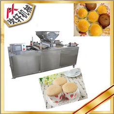 China 220v50hz Cake Baking Equipment , Cake Tray Forming Machine Intelligent Control supplier