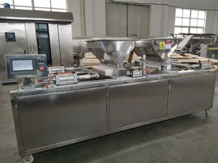 China 400-500kg/H Capacity 0.75kw Bakery Cake Machine For Small Cup Cake supplier